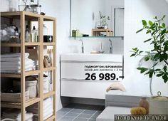 Molger bank berken ikea badkamer pinterest badkamer