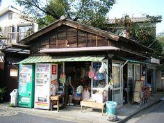 dagashiya (traditional sweet shop):駄菓子屋