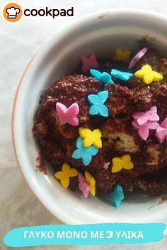 #γλυκό #μένουμεσπίτι #συνταγές #σοκολάτα  #recipes #stayhome #chocolate Cereal, Pudding, Breakfast, Desserts, Food, Breakfast Cafe, Tailgate Desserts, Deserts, Essen