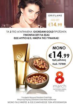Oriflame Xrusa Stergiadou: Τα 2 πιο αγαπημένα προϊόντα GG γίνονται σετ για εσ...