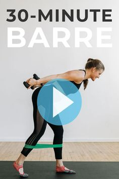 Cardio Barre, Barre Workout, Toning Workouts, Hiit, Pilates, 30 Minute Workout Video, 30 Minute Yoga, Beginner Yoga Workout, Home Workout Videos
