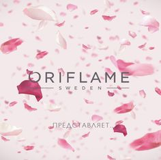 "Oriflame ""Magic of Color"" on Behance Oriflame Logo, Oriflame Business, Oriflame Beauty Products, Free Phone Wallpaper, Cosmetic Companies, Jobs Apps, Rhinestone Nails, Natural Cosmetics, Love My Job"