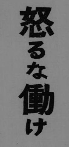 """yamasitataihei:  昭和2年  """