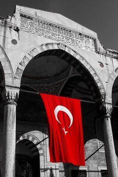 Das beste Cafe in Istanbul Turkey Flag, Empire Ottoman, Republic Of Turkey, Foto Blog, Istanbul Travel, Cool Cafe, Top Of The World, Merida, Bulgaria