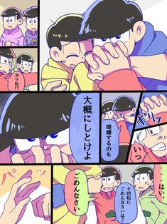 Osomatsu-san Shortcomic