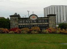 Heaven Hill Bourbon Heritage Center - Bardstown, KY ✓