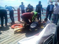 Informando24Horas.com: Mujer rescatada del Mar Caribe murió horas después...