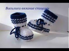 Výsledek obrázku pro youtube baby sommer blanket crochet