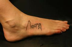 Chicago Skyline Tattoo - Bing Images
