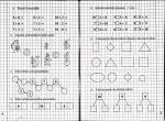 fise matematica dificultate ridicata 5-7 ani   Cu Alex la gradinita Curiculum Vitae, Preschool At Home, Homeschool Math, Math For Kids, Home Schooling, Math Lessons, Worksheets, Bullet Journal, Classroom