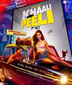 Migsun Group Delhi NCR's leading real estate developer ventures into film production with Ali Abbas Zafar's Khaali Peeli starring Ishaan Khatter & Ananya Panday.