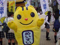 Tokyo election mascot ... http://fuzzandfur.net/