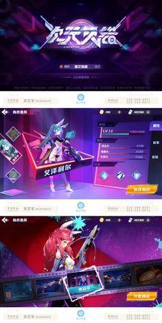 游戏界面   界面设计   游戏美术    游戏UI   手绘 Game Interface, Interface Design, Game Poster, Cyberpunk Games, Match 3 Games, Game Gui, Gaming Banner, Game Ui Design, Mobile Web Design
