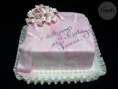 Armadillo Grooms Cake Freeds Bakery Las Vegas Nevada