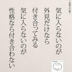 恋愛はWBCである|女性のホンネ オフィシャルブログ「キミのままでいい」Powered by Ameba