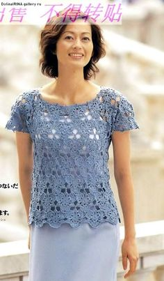 Crochet Blouse triangular motifs. +diagrams