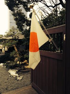 Un piccolo assaggio di prelibatezze Giapponesi