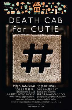 Death Cab Shanghai