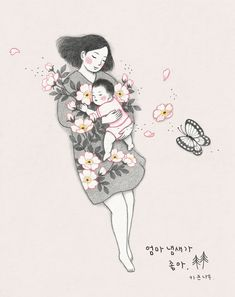 Family Illustration, Graphic Design Illustration, Illustration Art, Mother Daughter Art, Mother Art, Family Drawing, Baby Drawing, Dibujos Cute, Baby Art