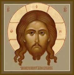 "Christ, ""The Holy Napkin"" - Damascene Gallery Icon and Church Supply Orthodox Icons, I Icon, Jesus Images, Face Icon, Painting, Images Of Christ, Catholic Art, History Icon, Art Icon"