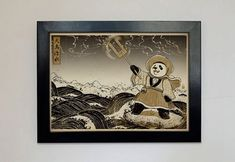 Great Yu controls the flood A4 by xiaobaosg on Etsy, $30.00