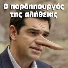 Funny Greek Quotes, Funny Photos, Rock N Roll, I Laughed, Funny Jokes, Humor, My Love, Fanny Pics, Funny Pics