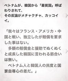 静岡志士の会