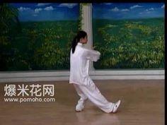 10 Form - Yang Style, Simplified Taijiquan