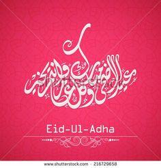 Download Free Happy Eid ul Adha 2016 Card:
