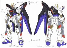 Gundam Seed, Blue Wings, Super Robot, Mobile Suit, Box Art, Freedom, Two By Two, Anime, Club