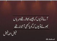 Faiz Ahmed Faiz ~~!~~