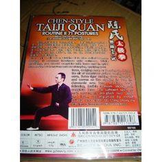 Chen Style Taijiquan Cannon Fist 71 Postures $31