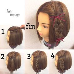 One sided braid with a flip