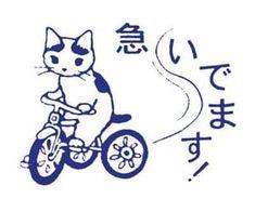 Yazawa Ai, Arte Indie, Japon Illustration, Ios Icon, Cute Doodles, Room Posters, Cute Icons, Pretty Art, Cute Tattoos