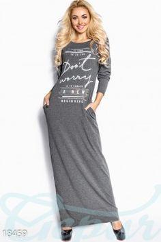 Cozy knit dress photo 1