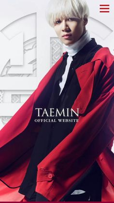 [OFFICIAL] Taemin 'Goodbye Solitary' Teaser Vol.2  160629