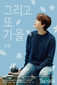 Super Junior's Kyuhyun is the latest SM artist revealed to hold a solo concert this year! Following announcements about Jonghyun and Taeyeon's shows, SM has now revealed the dates for Kyuhyun's first-ever solo concert, also a part of SM's recently launched concert series bran...
