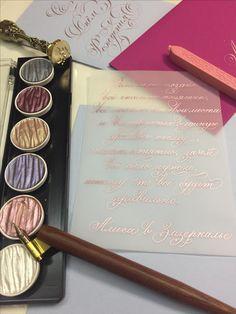 #calligraphy #copperplate #каллиграфия#приглашения #finetec