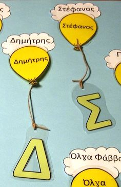 www.kidsactivities.gr
