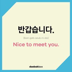 """Today we will learn how to finish off your perfect introduction with """"Nice to meet you."""" ✨ You can use this when you are first meeting someone. SOUND ON🔊 Please keep sending us suggestions of anything you would like to learn! Learn Basic Korean, How To Speak Korean, Korean Words Learning, Japanese Language Learning, Korean Phrases, Korean Quotes, Learn English, English English, Learn French"""