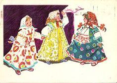 by V. Smirnov and I. Bolshakova, 1963