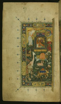 King Sheba (Bilqīs) enthroned; part of a double-page composition featuring also King Solomon (Sulaymān) from Collection of poems (divan), Walters Art Museum Ms. W.631, fol.3a | Flickr - Photo Sharing!