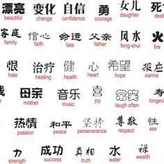 Tatuajes pequeños: 25 ideas para diseños interesantes y diseños geniales Family First Tattoo, Karma, Faith, Peace, Ideas, Tattoo Flash, Tatoo, Tattoos On Foot, Tattoo Models
