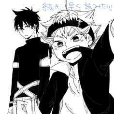 Asta and Yuno.