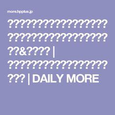 おどろきの小顔に♡ ヘア&メイク小田切ヒロの「別人級セルフコルギ」<ほお&えら編> | ビューティ(コスメ・美容・ヘアアレンジ) | DAILY MORE