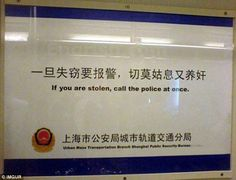 Unless your captors take your phone, of course, calling the police would be a great idea