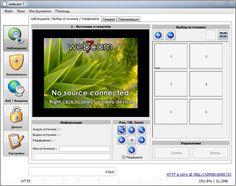 Bitdefender anti virus 2017 keys