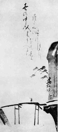 Hakuin Ekaku, monk who revived the Rinzai school of Zen Buddhism. A master of Zen ink painting and calligraphy. Zen Painting, Chinese Landscape Painting, Japanese Painting, Chinese Painting, Buddhist Wisdom, Buddhist Art, Buddha Buddhism, Japanese Prints, Japanese Art