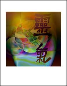 Reiki Illumination of the Ancient Heart, Reiki Art | Om Village - Reiki Art