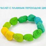 salt structured manual blended beads wristband tutorial video